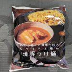 ローソンの冷凍つけ麺について