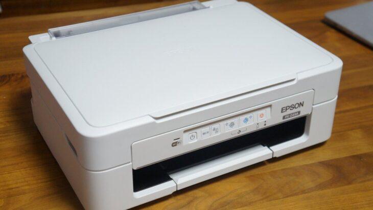 EPSON PX-049Aのインク残量をPCで確認する方法