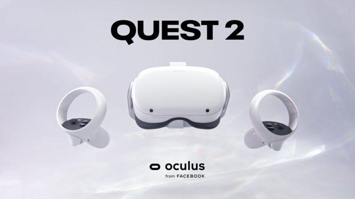 DEO VRのファイル名自動判別について(魚眼レンズ)